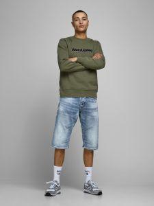 jack-and-jones-farkkushortsit-dash-jj-long-shorts-022-indigo-1